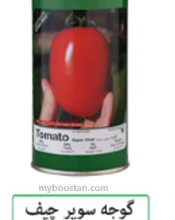 گوجه سوپر چیف قوطی صد گرمی