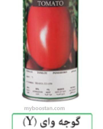 گوجه وای قوطی صد گرمی